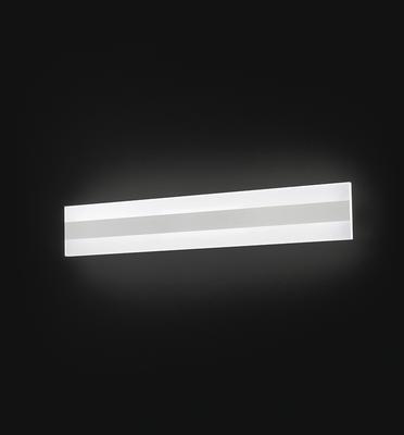 PERENZ - Nástěnné světlo, 6368 - 4000 K