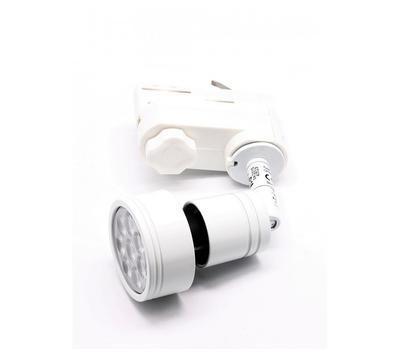 Svítidlo PURI GLOBAL Trac 3F 230V GU10 bílá  - 1