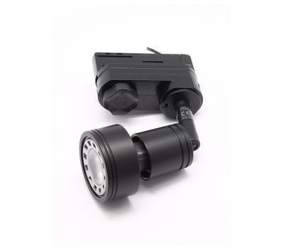 Svítidlo PURI GLOBAL Trac 3F 230V GU10 černá  - 1