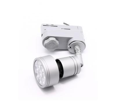 Svítidlo PURI GLOBAL Trac 3F 230V GU10 stříbrnošed - 1
