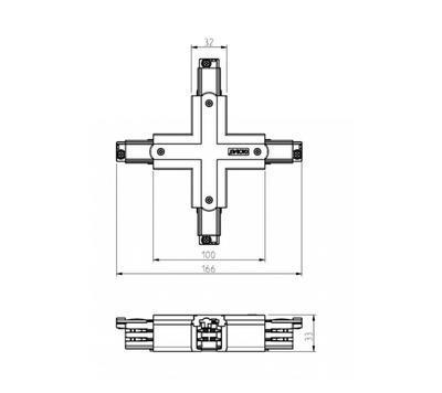 X spoj GLOBAL Trac N/A  XTS38-3 Bílá - 2