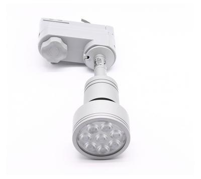 Svítidlo PURI GLOBAL Trac 3F 230V GU10 stříbrnošed - 2