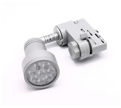 Svítidlo PURI GLOBAL Trac 3F 230V GU10 stříbrnošed - 3