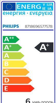 CorePro LEDbulb ND 5.5-40W A60 E27 827 - 3