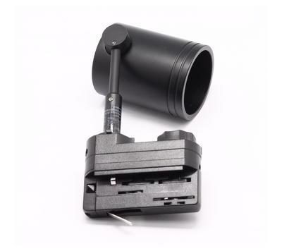 BIMA 3F 230V 230VGU10 černé - 4